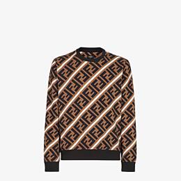 FENDI SWEATSHIRT - Beige cotton sweatshirt - view 1 thumbnail