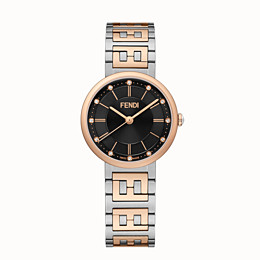 FENDI FOREVER FENDI - 29 MM - Watch with FF logo bracelet - view 1 thumbnail
