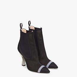 FENDI ANKLE BOOTS - Black mesh booties - view 4 thumbnail