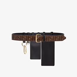 FENDI BELT - Brown fabric belt - view 2 thumbnail