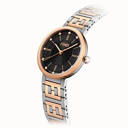 FENDI FOREVER FENDI - 29 MM - Watch with FF logo bracelet - view 3 thumbnail