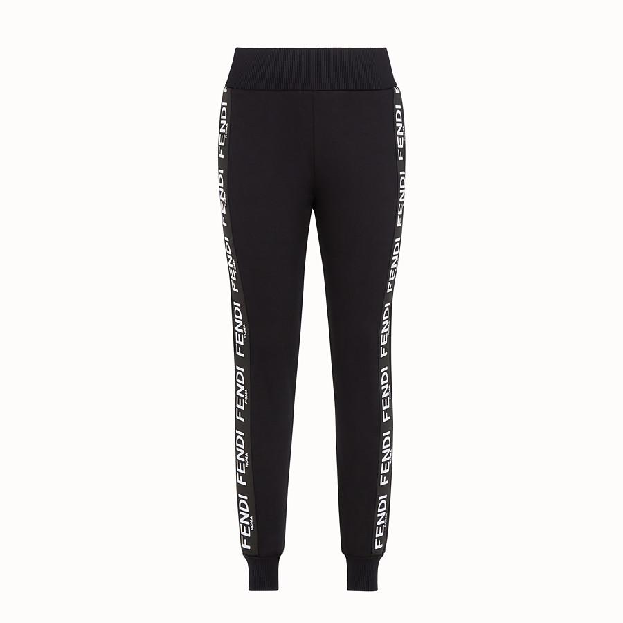 FENDI TROUSERS - Black fabric jogging trousers - view 1 detail
