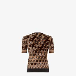 FENDI PULLOVER - Pullover aus Stoff mehrfarbig - view 2 thumbnail
