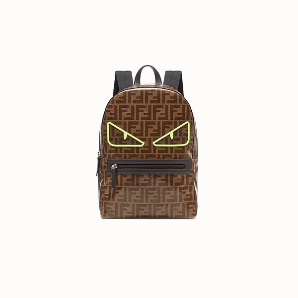 FENDI BABY BACKPACK - Brown leather backpack - view 1 small thumbnail