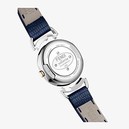 FENDI SELLERIA - 36 mm - Watch with interchangeable strap/bracelet - view 4 thumbnail
