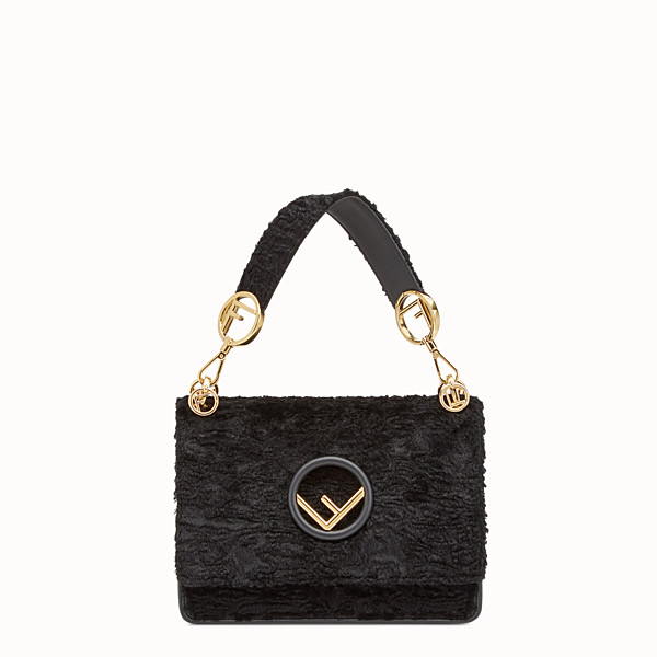 FENDI KAN I F - Sac en velours noir - view 1 small thumbnail