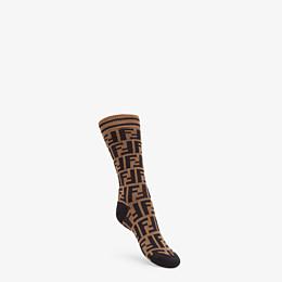 FENDI SOCKS - Multicolour terry socks - view 1 thumbnail