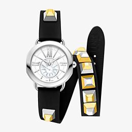 FENDI SELLERIA STRAP YOU - Wechselbares, doppelt geschlungenes Armband - view 2 thumbnail