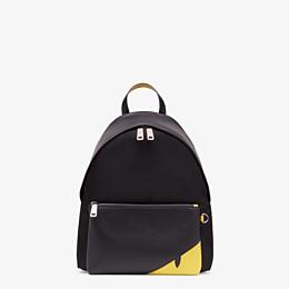 FENDI BACKPACK - Black nylon backpack - view 1 thumbnail