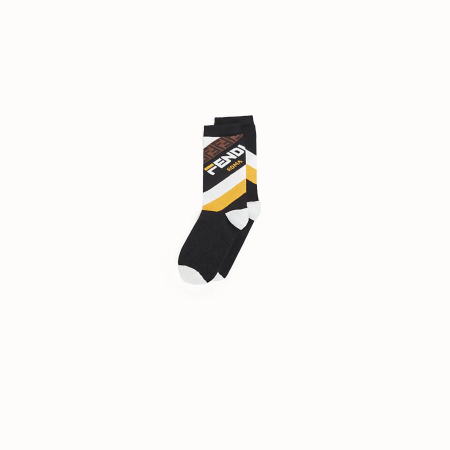 FENDI SOCKS - Multicolour cotton socks - view 1 detail