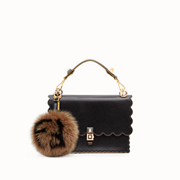 FENDI POM-POM CHARM - Multicolour fur charm - view 2 thumbnail