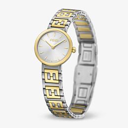FENDI FOREVER FENDI - 19 mm - Uhr mit Armband mit FF-Logo - view 2 thumbnail