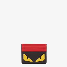 FENDI KARTENETUI - mit sechs Kartenfächern aus Leder mit Bag Bugs-Muster - view 1 thumbnail