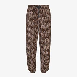 FENDI TROUSERS - Brown nylon trousers - view 1 thumbnail