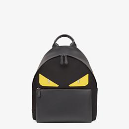 FENDI BACKPACK - Backpack in black nylon - view 1 thumbnail