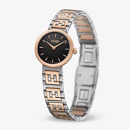 FENDI FOREVER FENDI - 19 MM - Watch with FF logo bracelet - view 3 thumbnail