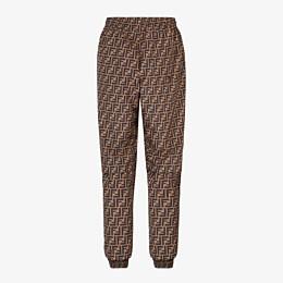 FENDI TROUSERS - Brown nylon trousers - view 2 thumbnail