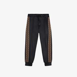 FENDI TROUSERS - Black tech fabric jogging trousers - view 1 thumbnail