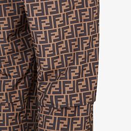 FENDI TROUSERS - Brown nylon trousers - view 3 thumbnail