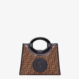 FENDI RUNAWAY SHOPPER - Shopper in brown fabric - view 1 thumbnail